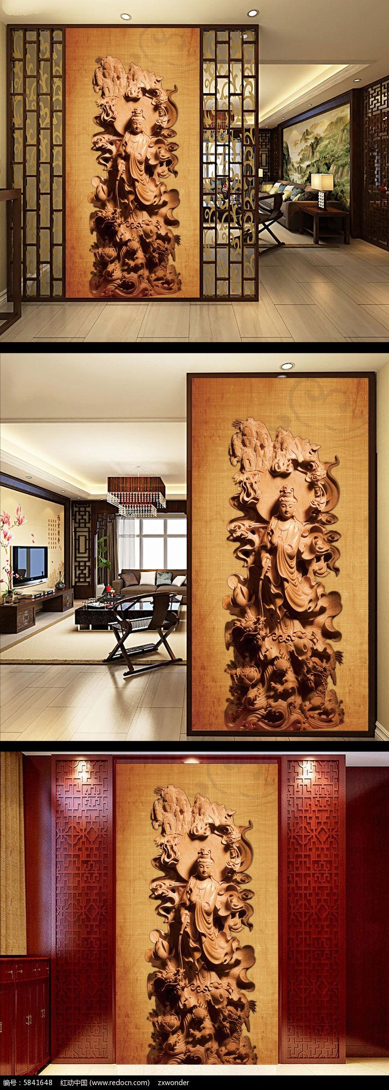 大气木雕观音玄关背景墙