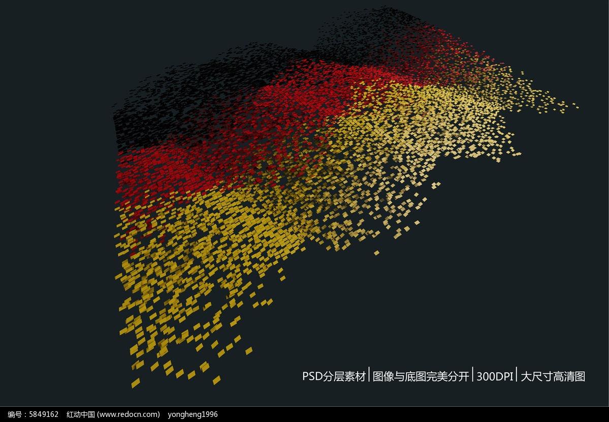 德国国旗PSD分层图片
