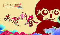 猴年海报素材