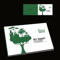 环保能源科技介绍宣传册封面