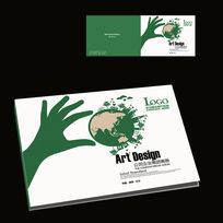 环保能源科技介绍宣传册封面设计横版