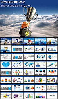奖杯颁奖典礼商务质量品质动态PPT模板