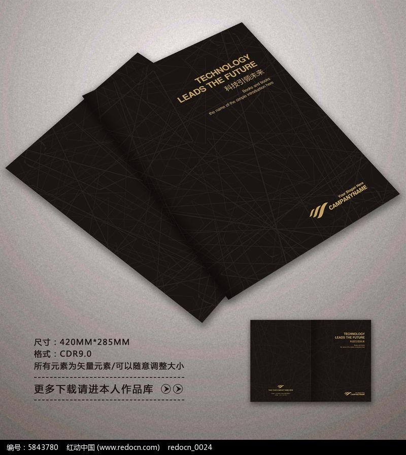 经典黑色封面背景设计图片