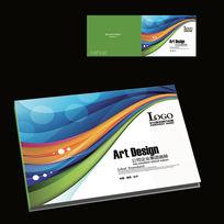 科技电子产品宣传画册封面横版