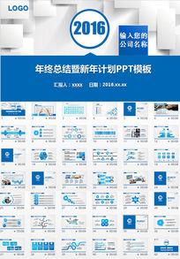 蓝色简约简洁商务职场通用动态PPT模板