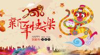新年快乐2016猴年背景