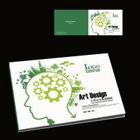 智慧大脑创意封面设计