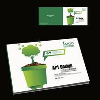 植树节爱护环境宣传画册封面横版