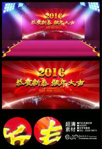 2016红色喜庆恭贺新春猴年大吉背景