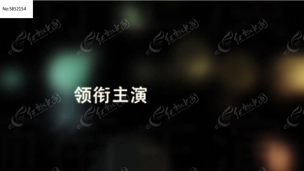爱情表白浪漫光晕的文字标题展示AE模板