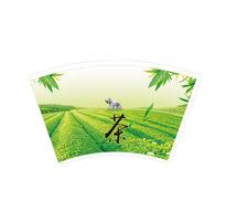 大气风景茶园纸杯
