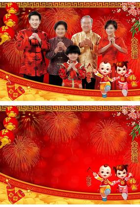 红色喜庆全家福相册模板 PSD