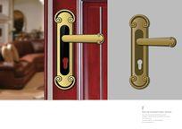 简欧风格曲线造型生活用品木门锁PSD分层素材
