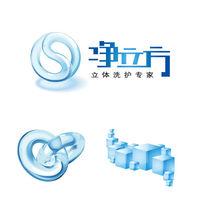 蓝色水晶logo