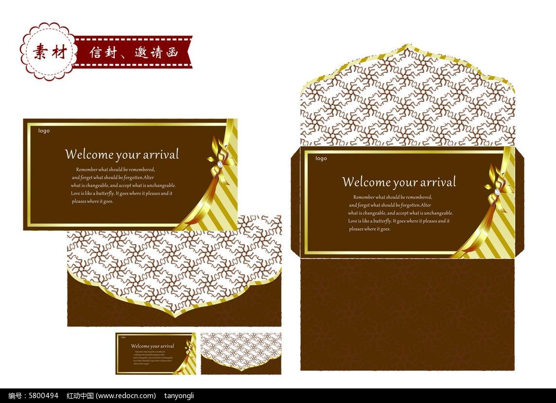 企业信封模板图片
