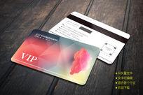 时尚炫彩通用VIP会员卡