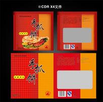 手抓饼包装红黄中国风设计
