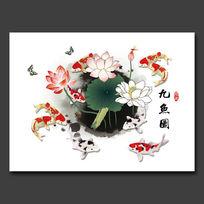 水墨九鱼图装饰画