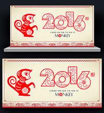 喜庆红色2016猴年新春晚会背景设计模版