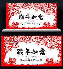 喜庆红色创意时尚剪纸风格海报背景板