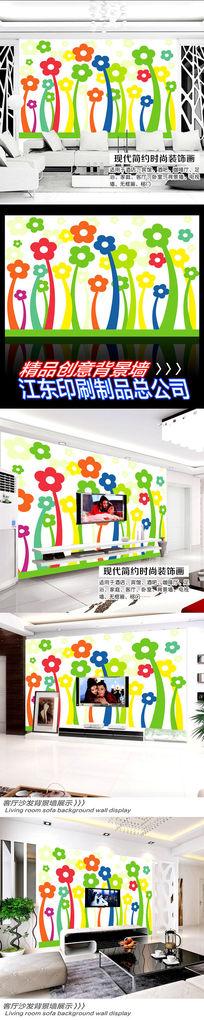 儿童花卉背景墙