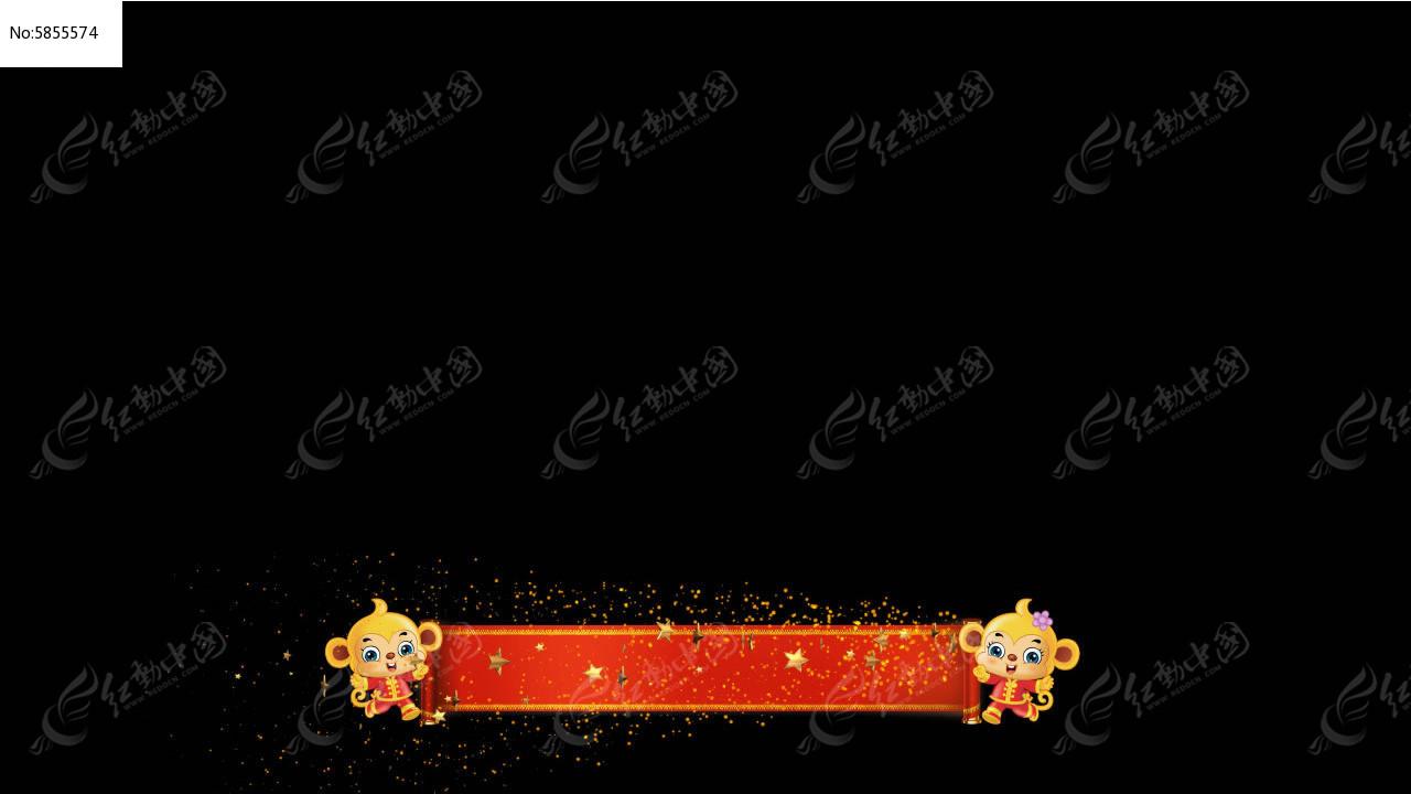 晚会拜年字幕条透明通道avi素材下载_字母|遮罩|通道设计图片添寧