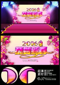 新春2016恭贺年会背景