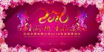 新年春节晚会背景
