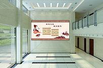 学校大厅中式校园文化墙设计