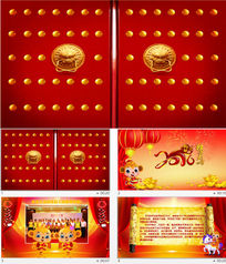 2016猴年春节拜年电子贺卡ppt