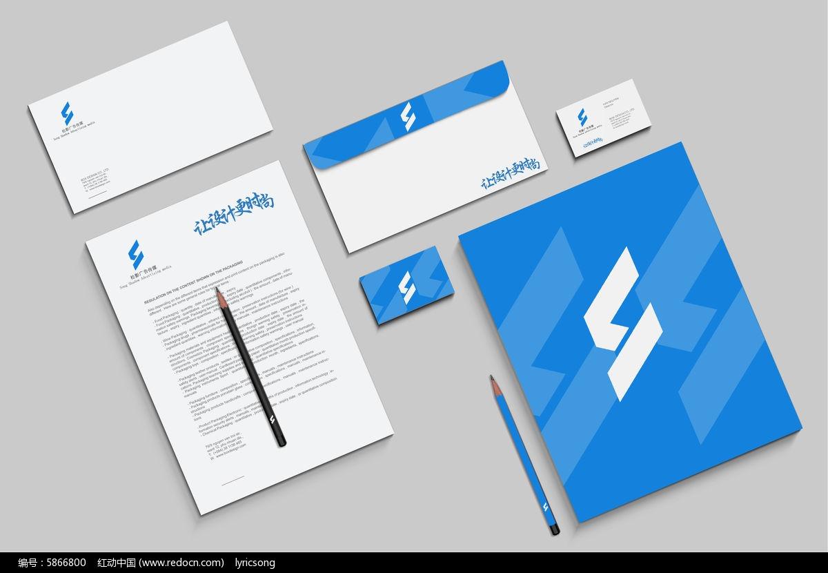 vi信纸信封psd素材下载_vi设计 vi模板设计图片