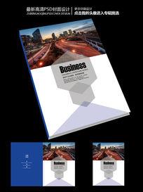 城市地产企业宣传手册封面设计