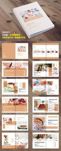 蛋糕店画册