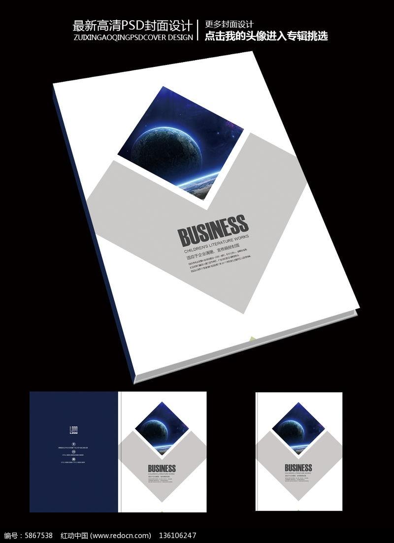 电子科技产品蓝色至简宣传册封面图片