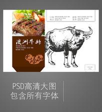 高档简约时尚牛排包装海报广告