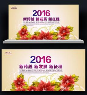 高端花朵房地产展板背景板
