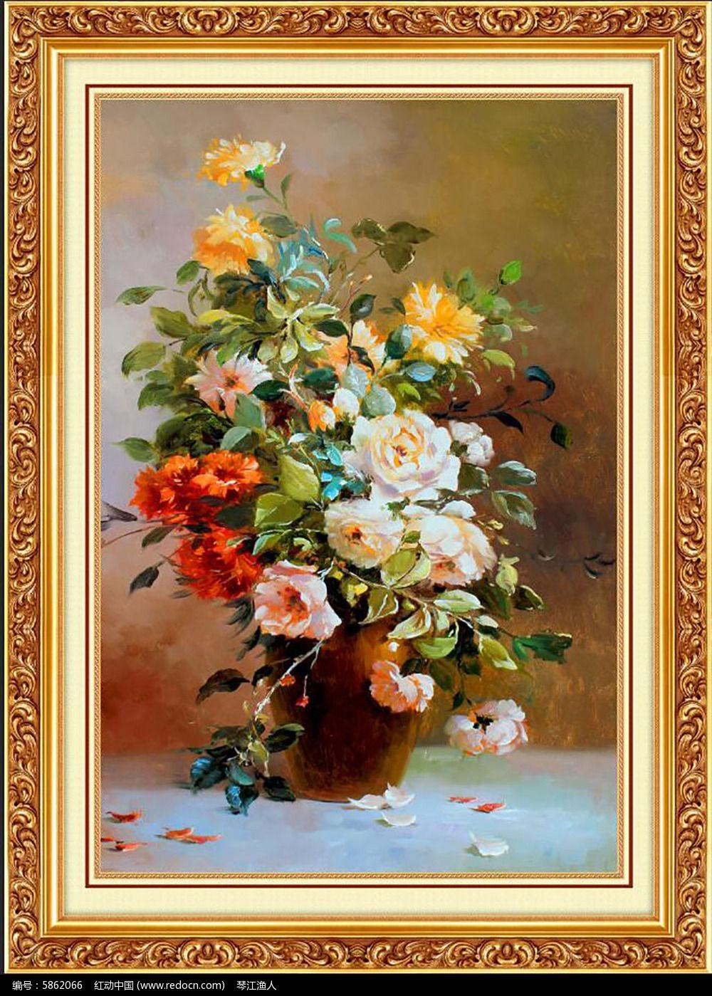 高清牡丹油画图片
