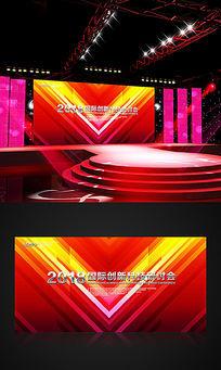 红色科技会议展板背景设计