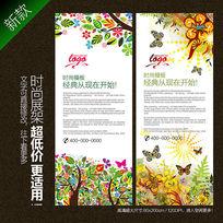 花朵蝴蝶树X展架背景板