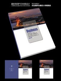 商务金融杂志企业宣传册封面设计