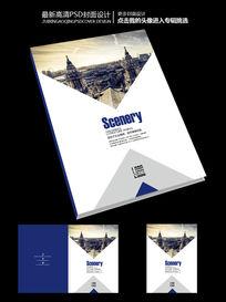 商业大气企业至简国外画册封面设计