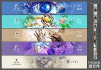 商业地产项目围墙创意广告PSD分层