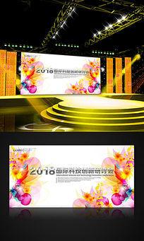时尚花纹展板设计企业活动海报背景
