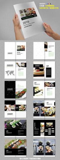 寿司画册设计