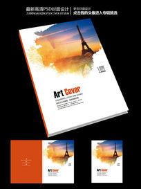 水墨风格企业宣传画册封面版式设计