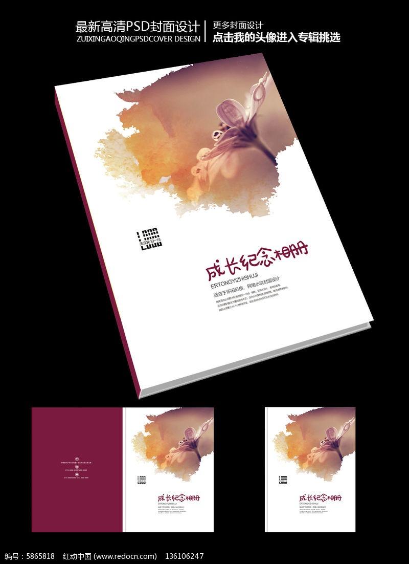 水墨风格商业怀旧风格成长纪念相册封面设计图片图片