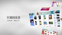 淘宝天猫京东电子商务网站宣传AE模板