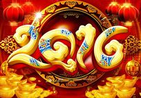 新年拜年春节背景晚会背景