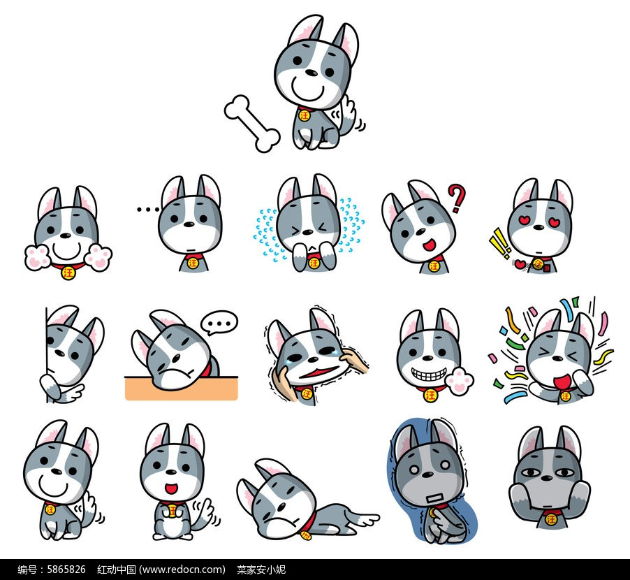 原创1小狗表情小破孩表情包微信上吊卡通图片