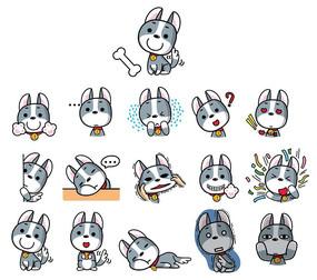 原创卡通小狗表情包